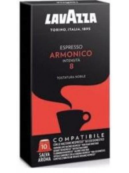Кофе в капсулах Lavazza Nespresso Armonico 10 шт