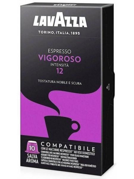 Кофе в капсулах Lavazza Nespresso Vigoroso 10 шт